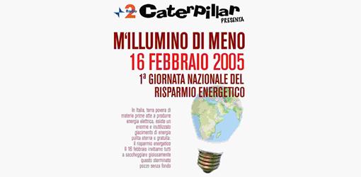 m-illumino-2005